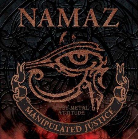 ついこないだ(2010年)にフルアルバム「MANIPU...