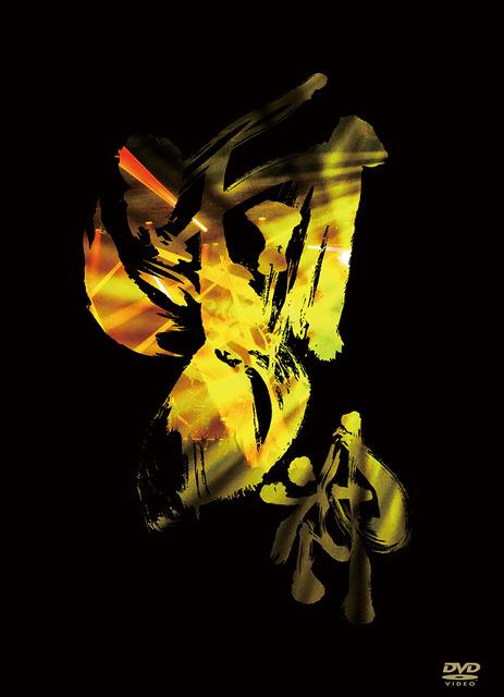 陰陽座/雷神雷舞