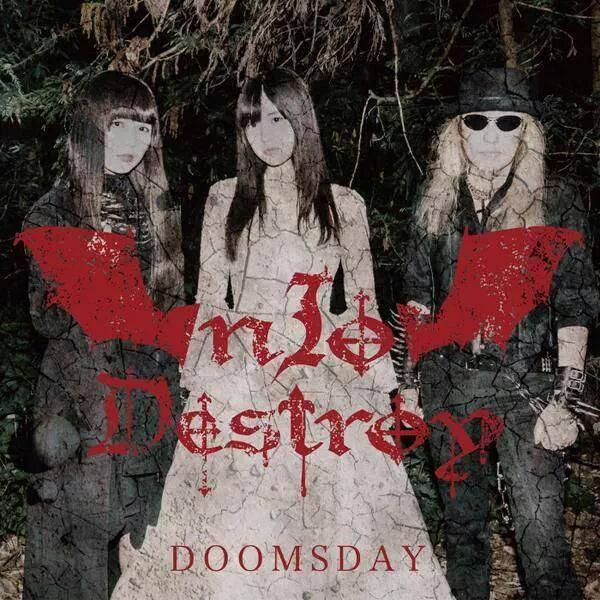 nIo-Destroy / DOOMSDAY