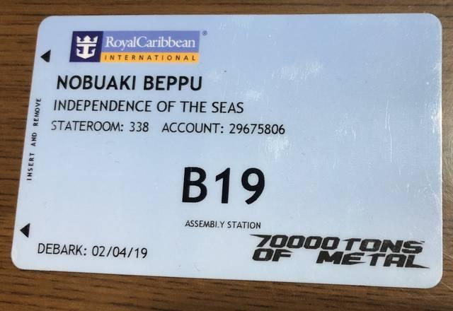 乗船時に渡されるカード。