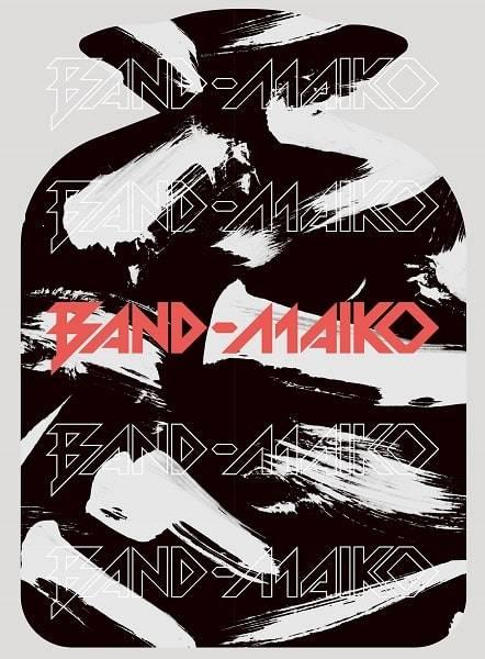 BAND-MAIKO<完全限定盤>
