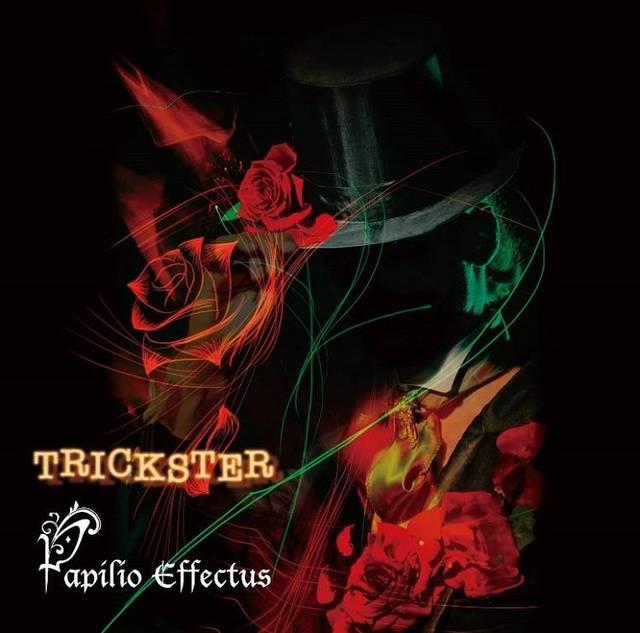 PAPILIO EFFECTUS / TRICKSTER