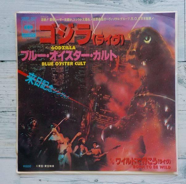 "BLUE ÖYSTER CULTの""Godzilla""..."