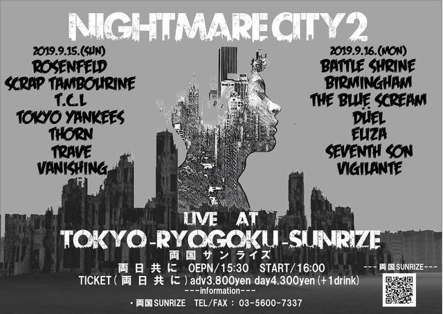 「NIGHTMARE CITY vol.2」フライヤー