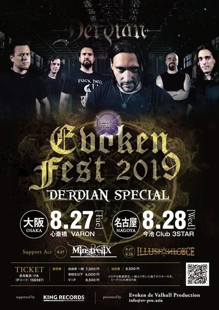 「Evoken Fest 2019~DEADIAN S...