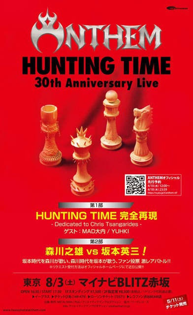 ANTHEM『HUNTING TIME 30th An...