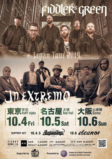 FIDDLER'S GREEN&IN EXTREMO ...