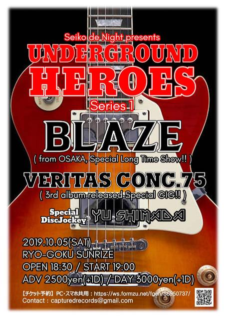 『UNDERGROUND HEROES Series....