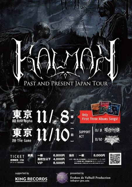 【Kalmah Past and Present Ja...