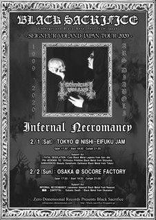 仏マニアック・ブラック・メタルSEIGNEUR VOLAND Japan Tour
