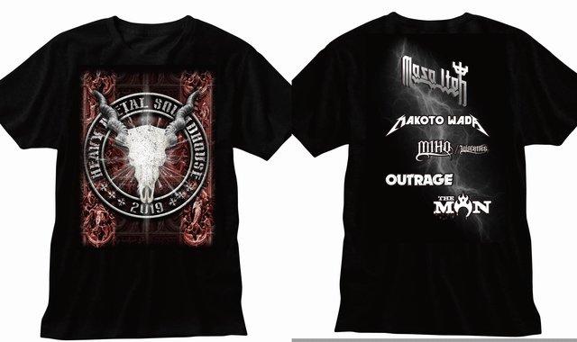 今年のHMサウンドハウスTシャツデザインはこちら。