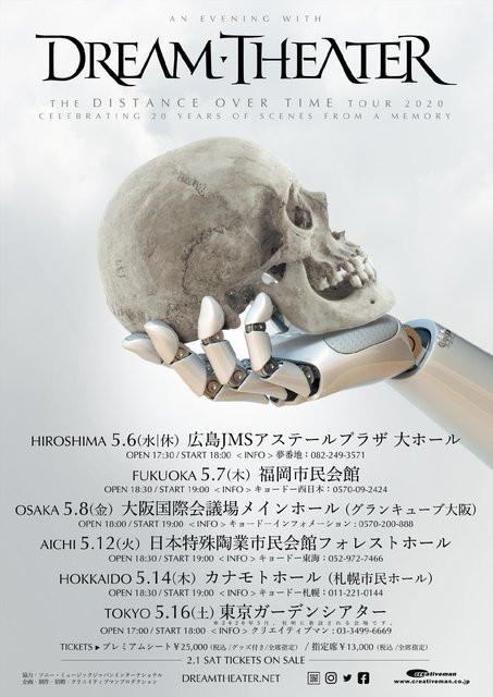 DREAM THEATER 全国6都市をまわる待望の単独ツアーが決定!