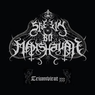 フランスのデス/ブラック・メタル・バンドShe-ein Bo Mahshavahがデビュー・アルバムをリリース