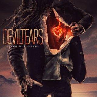 ロシアのゴシック・メタルDEVILTEARSがニュー・アルバムをリリース!