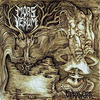 インドやUSのメンバーからなる達国籍デス・メタルMORS VERUMがデビュー・アルバムをリリース!