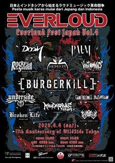 日本×インドネシアから始まるラウドミュージック革命闘争 EVERLOUD Fest Japan 4の最終ラインナップが発表!