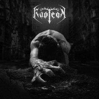 レバノン出身のKAOTEONがニューアルバム『Kaoeton』をリリース!