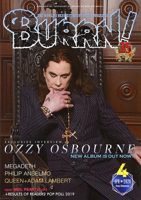 ニュー・アルバムリリース記念!オジー・オズボーンが巻頭特集の『BURRN!4月号』は3月5日発売