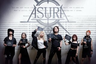 東京のダンス・メタル・バンドASURAがリ・レコーディング・アルバム 「A.M.S.S.P.A.」をリリース! AKINA<vo>のコメント動画あり