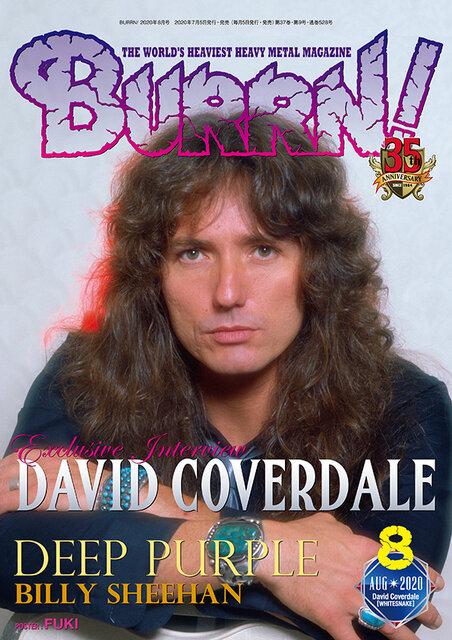 デイヴィッド・カヴァデール最新独占インタビューをノーカット掲載!BURRN! 8月号は7月5日発売