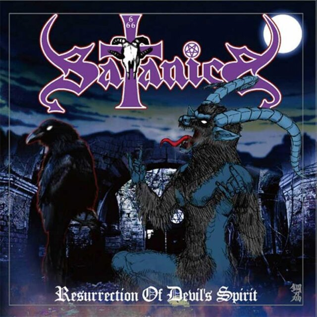 SATANICA「RESURRECTION OF DE...