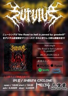 メタルバンド・SURVIVEがニューシングルをデジタル配信限定でリリース!