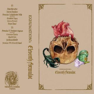 インドネシアのデス・メタル・バンドExhumationがニュー・アルバムをリリース