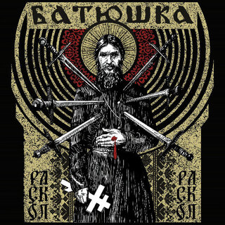 ポーランドのカルト・ブラック・メタル・バンドBatushkaがEPをリリース