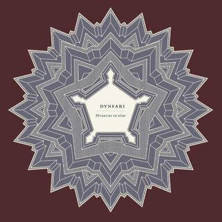 アイスランドのアトモスフェリック・ブラック・メタル・バンドDynfariがニュー・アルバムをリリース