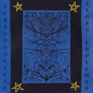 フィンランドのブラック・メタル・バンドVerikyyneleetがデビュー・アルバムをリリース