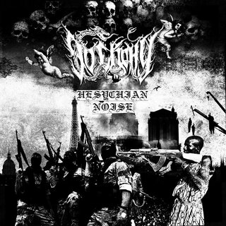 ウクライナのブラック・メタル・バンドДо Сконуがニュー・アルバムをリリース