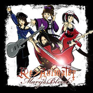 ガールズ・メタル・バンドMary's Bloodがアニソンカヴァーアルバムをリリース