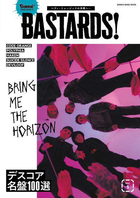 ヘヴィ―ミュージックの深遠へ BURRN!Presents BASTARDS!