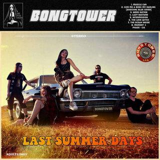 ロシアのドゥーム/ストーナー・メタル・バンドBongtowerがニュー・アルバムをリリース