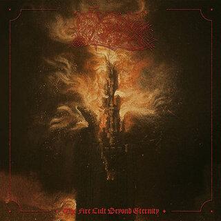 ポルトガルのブラック・メタル・プロジェクトOnirikがニュー・アルバムをリリース