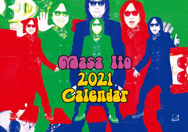 伊藤 政則 『MASA ITO 2021 カレンダー』