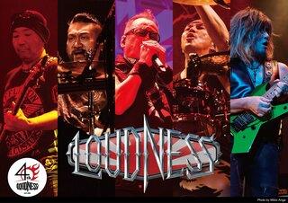 """""""ロックの力""""を信じて、 ジャパニーズ・メタルのレジェンドLOUDNESSが今年最初で最後のスペシャル・ライヴが急遽決定!!"""