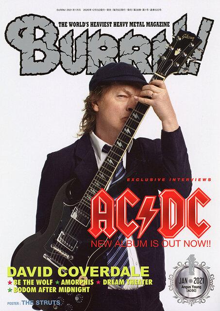 表紙&巻頭は6年ぶり新作をリリースしたAC/DC!BURRN! 2021年1月号は12月4日発売