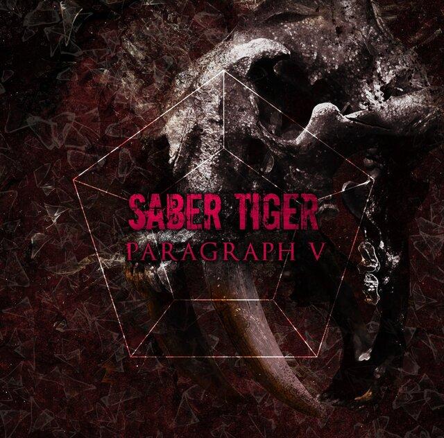 SABER TIGER「PARAGRAPH Ⅴ」