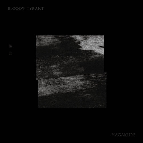 BLOODY TYRANT(暴君)『葉隱 (Hagak...