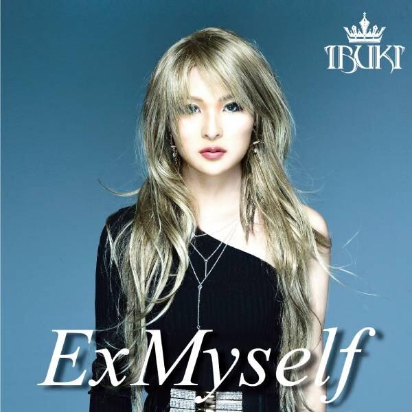 1stソロ・アルバム「ExMyself-Europea...