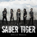 SABER TIGER Official Website
