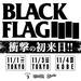 Black Flag - HOME PAGE