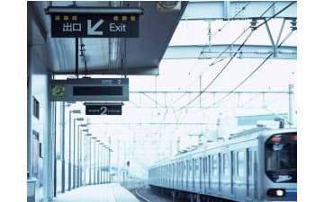 """東京都心への「通勤」に便利な""""穴場""""の駅って?"""