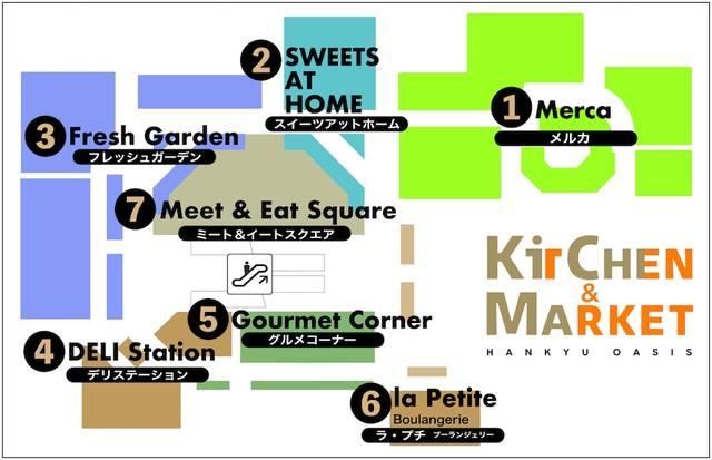 大阪・梅田の中心にマルシェとレストランが融合した新しい食のエリアが誕生