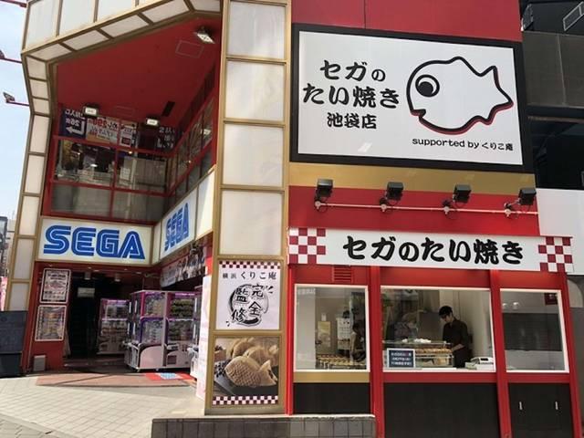 「セガ」ブランドのたい焼き専門店「セガのたい焼き」、池袋にオープン