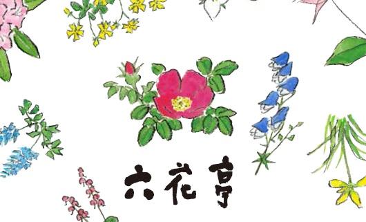 """道外初!""""あの予約限定商品""""が東京でその場で買える - 六花亭、GINZA SIXに限定出店"""