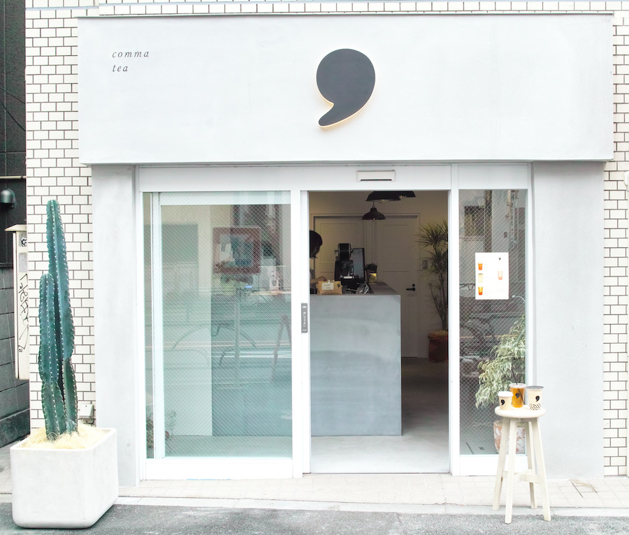 """茶葉にこだわった""""大人向け""""紅茶専門ティースタンド、恵比寿にオープン[東京・恵比寿]"""