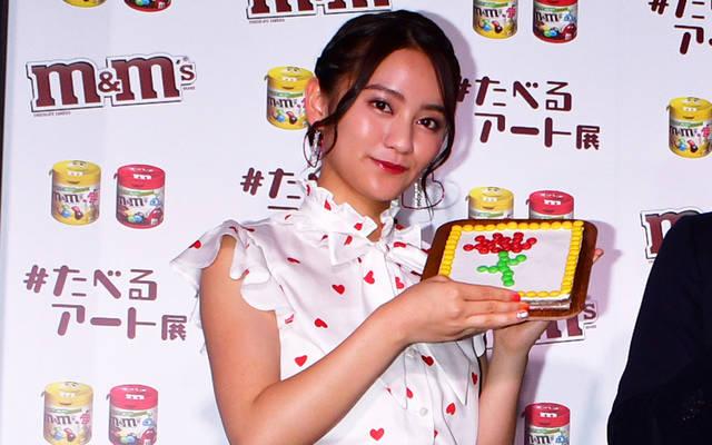 岡田結実、M&M'Sを使ったアート作りに挑戦「どんどんアイデアが出てくる!」