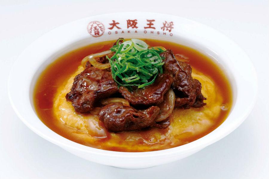 ドドーン!と牛肉を楽しもう!大阪王将が「肉フェス」&「肉の祭典」を開催中